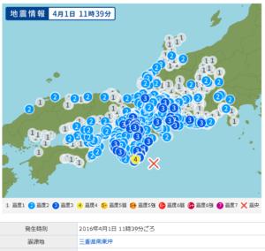 4月1日地震